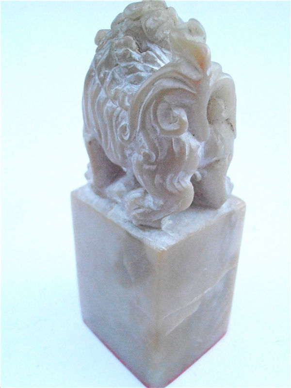 Vintage Chinese Guardian Lion Chop Large Hard Carved Chinese Stamp Stone Lion Figurine Paul Levine Handmade Soapstone Seal - product images  of