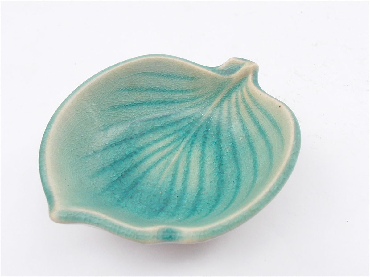 Vintage Teal Green Bowl Miniature Dark Green Ceramic Pottery Mini Green Japanese Relish Condiment Saucer Villacollezione - product images  of