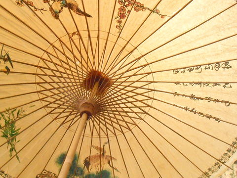 Vintage,Chinese,Paper,Parasol,Asian,Japanese,Umbrella,Wooden,Carved,Birds,Nature,Pink,Flowers,Chinoiserie,Bamboo,Calligraphy,Butter,Yellow,vintage chinese paper parasol, vintage chinese paper umbrella, vintage asian paper parasol, vintage oriental painted paper parasol, vintage chinese calligraphy bamboo parasol, vintage painted bamboo umbrella, vintage carved bamboo wooden parasol