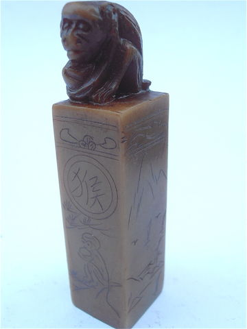 Vintage,Chinese,New,Year,of,the,Monkey,Brown,Carved,Stone,Zodiac,Figurine,Astrology,Statue,Chop,Seal,Engrave,Etch,Asian,2016,Villacollezione,vintage chinese chop seal monkey 2016, vintage chinese new year of the monkey figurine, vintage asian chinese monkey 2016, vintage brown stone monkey statue, vintage brown stone chinese zodiac sign, chinese asian astrology chop seal, chinese calligraphy