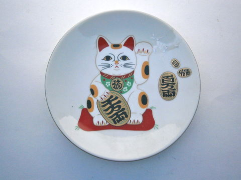 Vintage,Waving,Lucky,Cat,Plate,Maneki,Neko,Japanese,Asian,Kawaii,Ceramic,Paint,Money,Kitten,Kitty,Glazed,Pottery,Decoration,Good,Fortune,vintage japanese waving lucky cat plate, japanese lucky charm kitten white ceramic plate, maneki neko good fortune plate, japanese beckoning cat plate, japanese glazed ceramic plate, waving kitten kitty, japanese pottery good fortune cat, lucky money cat