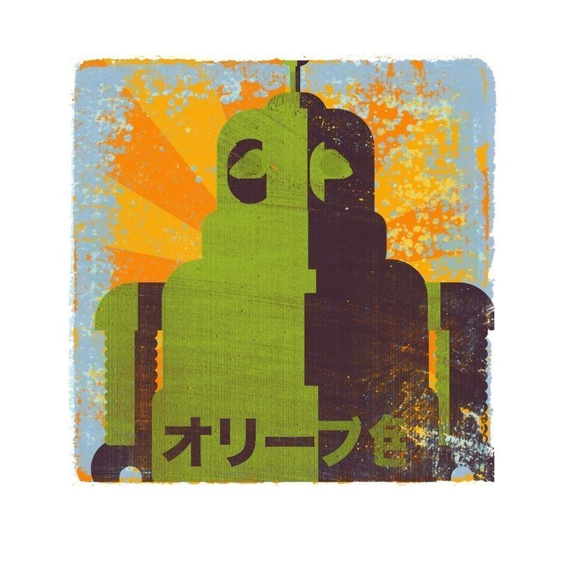 Greenish MiniBot Print - fits 8 in x 8 in - product images