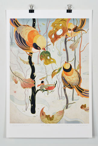 Seamless,Victo Ngai, limited edition giclee print, flower, women,prayer,pray, love,art,print, color, illustration, sun, sunshine, peace, people, nature, mountain, blue, tree, trees, bird,birds,water,drop, red, bowl,catch, leap, jump, atmosphere,pink, poster