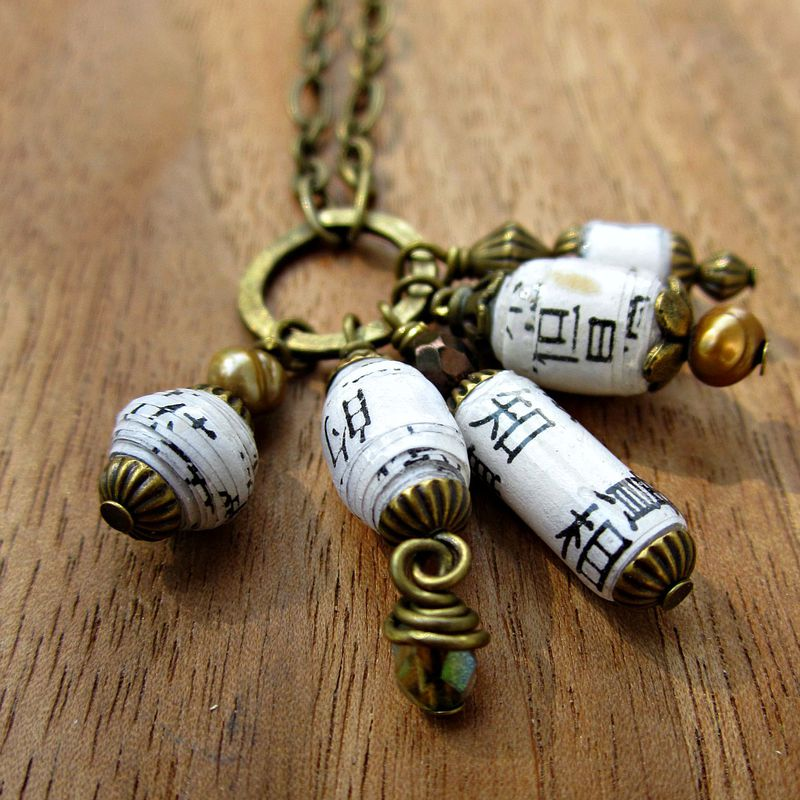 Adjustable Chain Necklace with Handmade Paper Bead Asian Character Charms: Kushiro - product images  of