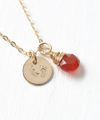 Gold Fill Baby Footprints Necklace with July Birthstone - product images 5 of 7