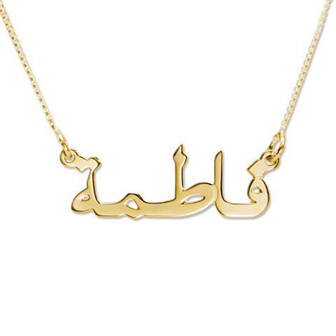 ARABIC,STYLE,Arabic style, Monogram Necklace, Gold Monogram Necklace