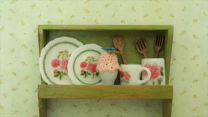 Green Country Kitchen Shelf - product images  of