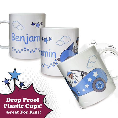Little,Monkey,in,Car,Plastic,Cup,Little Monkey in Car Plastic Cup,childs plastic cup,childs personalised plastic cup,kids plastic cups