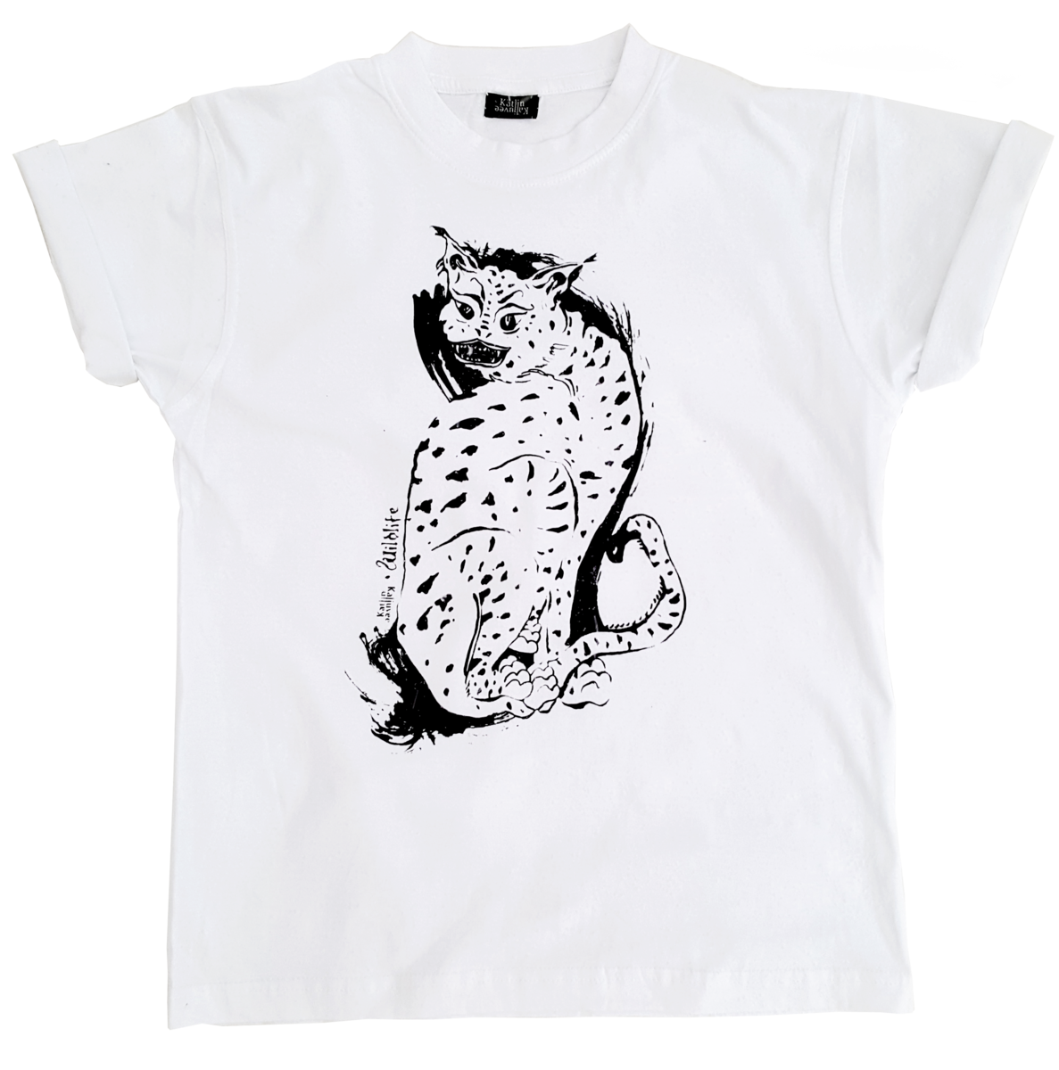WILDLIFE T-SHIRT - product images  of