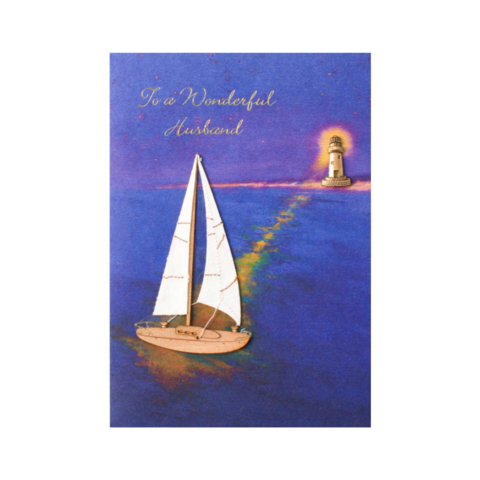 Handmade,Sailboat,Scene,(For,Husband),papyrus, handmade, greeting, card, cards, father's day, father, fathers, dad, dads, daddy, june 19th, nineteenth, sailboat, boat, boats, ocean, sea, river, international, hong kong