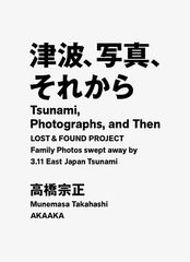 Tsunami,,Photographs,,and,Then,--,LOST,&,FOUND,PROJECT