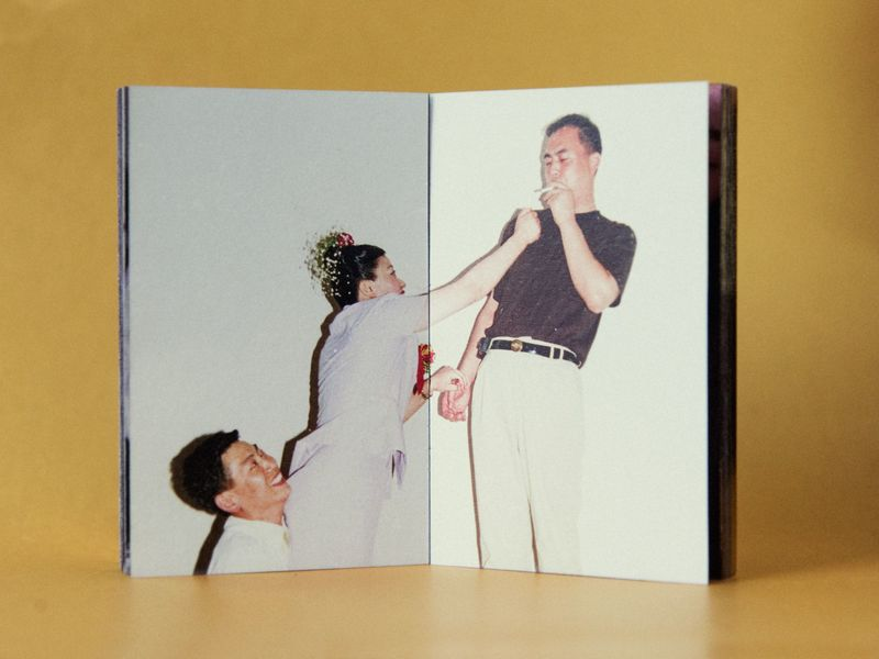 Until Death Do Us Part/雙囍 (2nd Edition) - product image