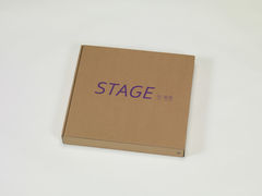 STAGE (Special Edition) - product images 2 of 5