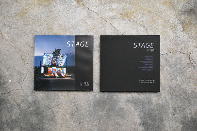 STAGE (簽名版) - product image