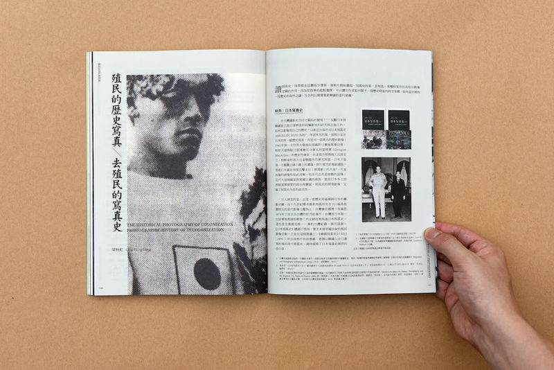 Voices Of Photography 攝影之聲 Issue 18 - product image