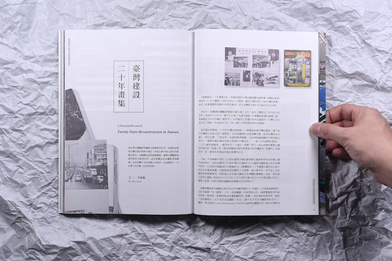 Voices Of Photography 攝影之聲 Issue 19 - product image