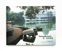 Themeless,Parks/係.唔係樂園,The Chinese Photobook, Hong Kong photographer, Dustin Shum, Urban landscape, color