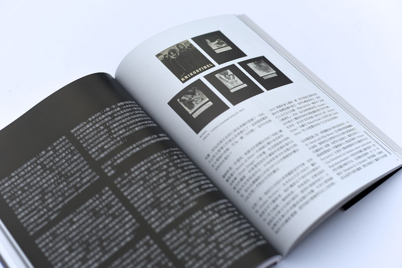 Voices Of Photography 攝影之聲 Issue 20 - product image