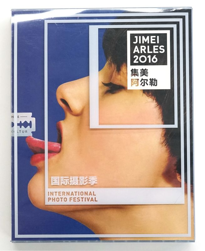 2016 Jimei X Arles International Photo Festival - product image