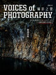 Voices,Of,Photography,攝影之聲,Issue,23