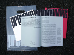 Provoke - Complete Reprint of 3 Volumes (Pre-Order)╱挑釁-完全復刻版(預購) - product images 5 of 15