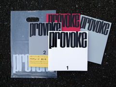 Provoke - Complete Reprint of 3 Volumes (Pre-Order)╱挑釁-完全復刻版(預購) - product images 15 of 15