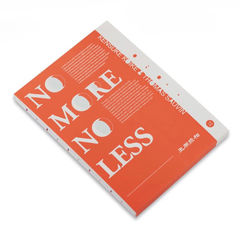 No,More,,Less/不多不少