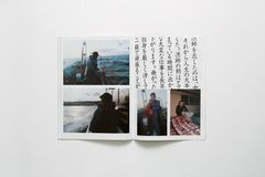 FISH-MAN/魚人 - product images 11 of 24