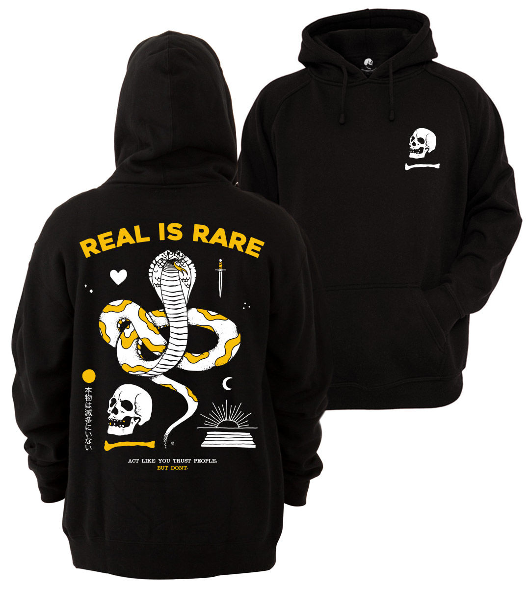 REAL IS RARE Hoodie - product image