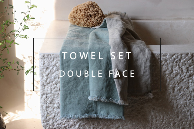 towel set, heavy linen, double face