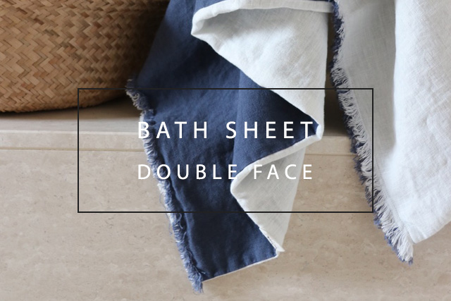 heavy linen bath sheet, double face