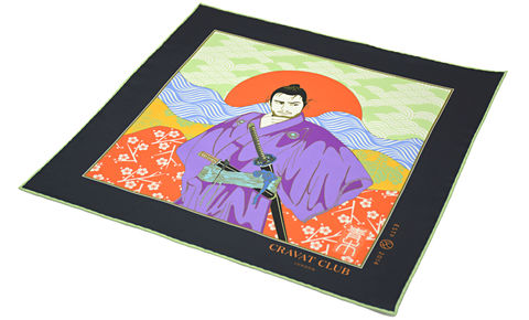 Sanjuro,Japanese print silk pocket square, Japanese samurai pocket square, samurai silk pocket square, mifune pocket square, japanese pattern pocket square, silk pocket squares for men, mens silk pocket squares, silk pocket squares uk, silk handkerchief