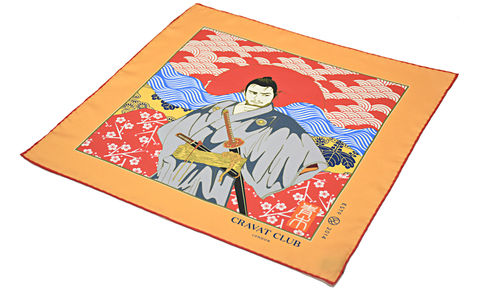 Musashi,Japanese print silk pocket square, Japanese samurai pocket square, samurai silk pocket square, mifune pocket square, japanese pattern pocket square, silk pocket squares for men, mens silk pocket squares, silk pocket squares uk, silk handkerchief