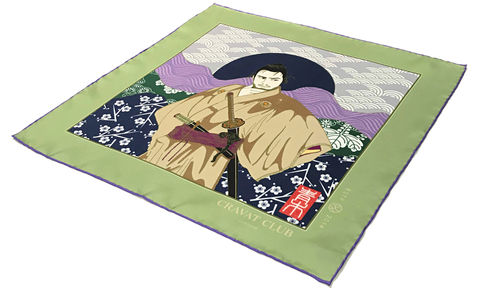 Kikuchiyo,japanese pocket square, japanese design, mens silk pocket square, japanese silk pocket square, japan design silk square, silk squares for men, silk handkerchiefs for men, pocket squares online, pocket squares uk, samurai pocket square, mifune pocket squar