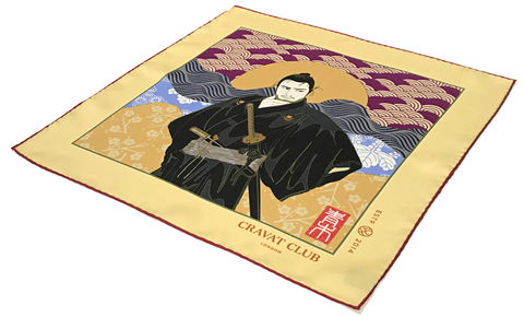 Mifune,japanese pocket square, japanese design, mens silk pocket square, japanese silk pocket square, japan design silk square, silk squares for men, silk handkerchiefs for men, pocket squares online, pocket squares uk, samurai pocket square, mifune pocket squar