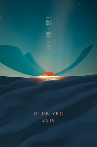 Club,YEC,Membership,2018