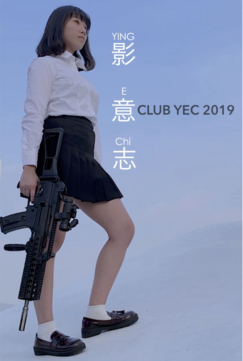 Club YEC Member - 2019 - product image