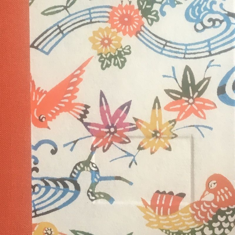 Notebook-singing birds (small) - product images  of