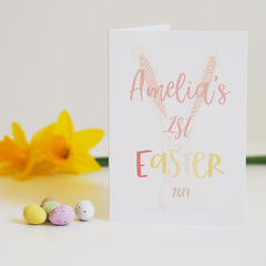 Baby's,First,Easter,Card,-,Personalised,Paper_Goods,Cards,card,greetings_card,easter card, first easter card, baby first easter, personalised easter card