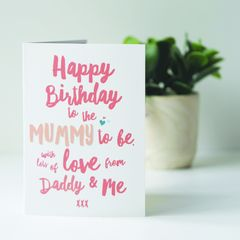 Mummy,To,Be,Birthday,Card,from,Baby,Bump,mummy, mummy to be, birthday card, mummy to be birthday card, daddy-to-be card, card from baby, card from baby bump, new mum card, new mummy card,
