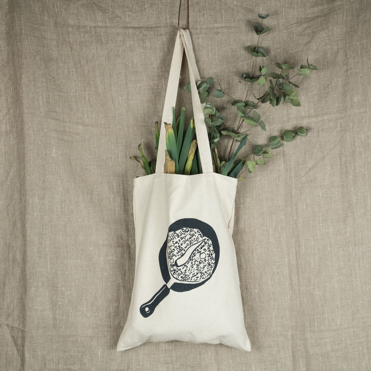 El Beir Arts and Seeds tote bag - popular Palestinian dishes - Pan-fried tomatoes  - product images  of