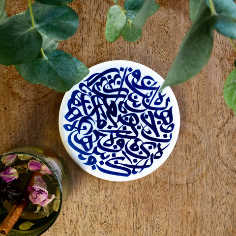 Arabic,calligraphy,art,-,coaster,/,plate,Letters,by,artist,calligrapher,Ahmad,Zoabi,elbustan, Palestinian art, Palestinian crafts, Arabic Calligraphy artwork, Haifa, ink, Ahmad Zoabi, ceramic, wall art, prints, coaster, plate