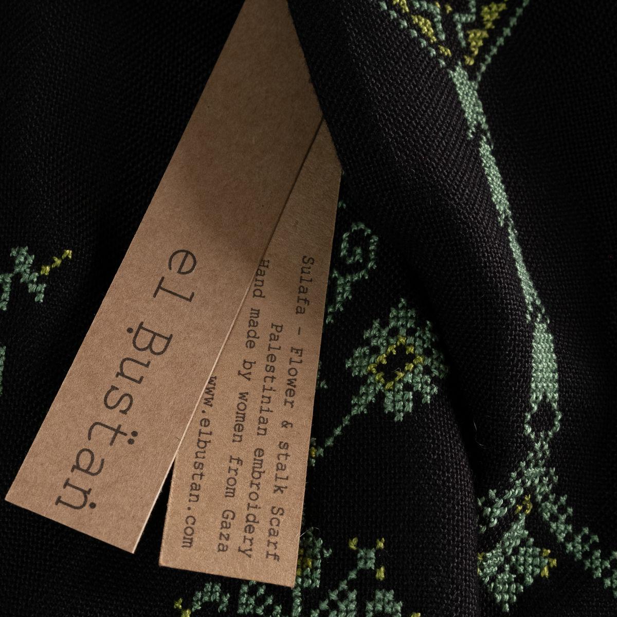 Hand embroidered Palestinian scarf Tatreez - Flower and Stalk - وردة وعرق - Torquiese on Black - Made in Gaza - Sulafa - el Bustan