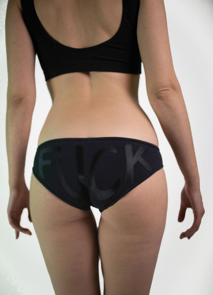 This fucking brief (BLACK) - product images  of