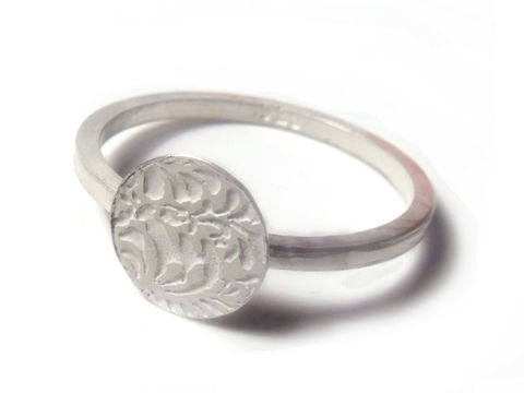 Mini,Volutes,Stacking,Ring,,sterling,Silver,silver Jewellery,stacking Ring,sterling silver,jewellery,delicate,thin,skinny,stackable ring,romantic jewellery,delicate flower pattern,dainty ring,london,uk,volutes collection, etched jewellery, engraved jewellery