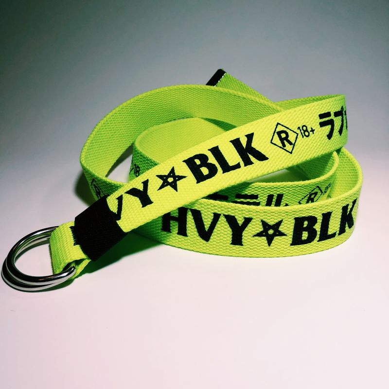 love hotel belt - product images  of