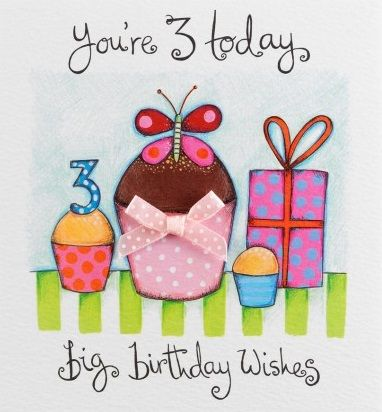 Butterfly 3rd Birthday Card - product images  of