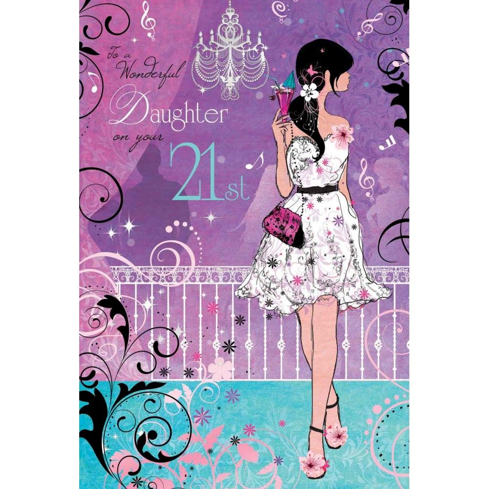 Miraculous Wonderful Daughter 21St Birthday Card Karenza Paperie Funny Birthday Cards Online Inifodamsfinfo