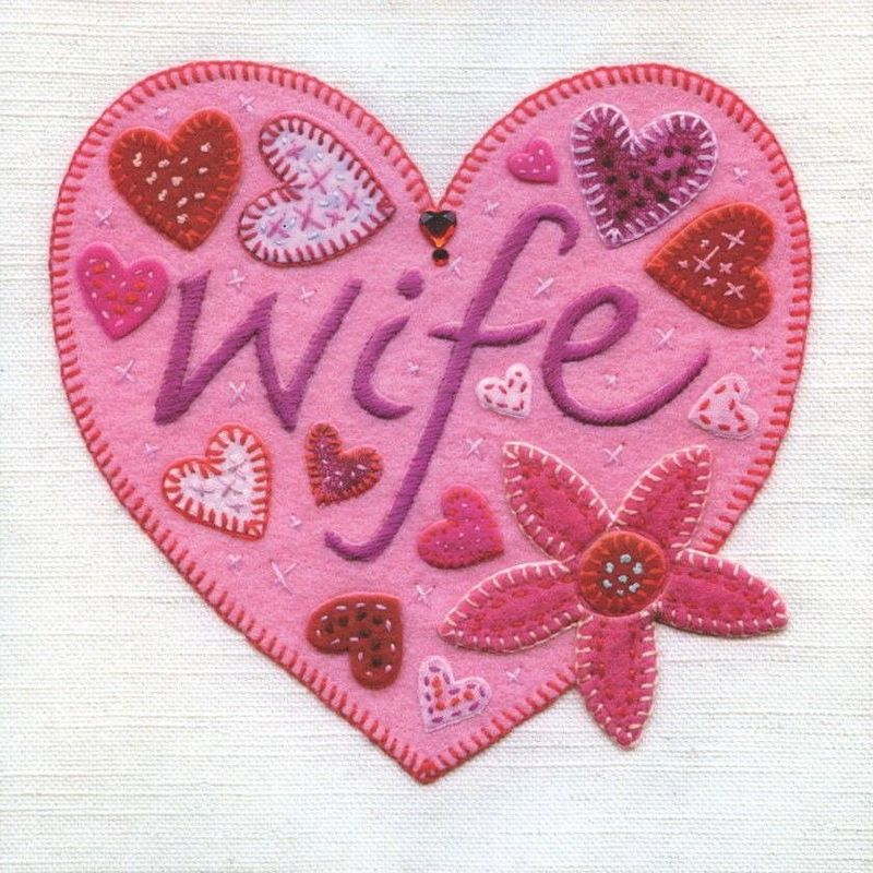 Hand Finished Wife Heart Valentine's Day Card - product images