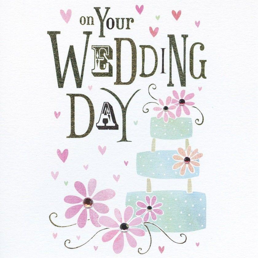 Wedding Cake Wedding Card - Karenza Paperie